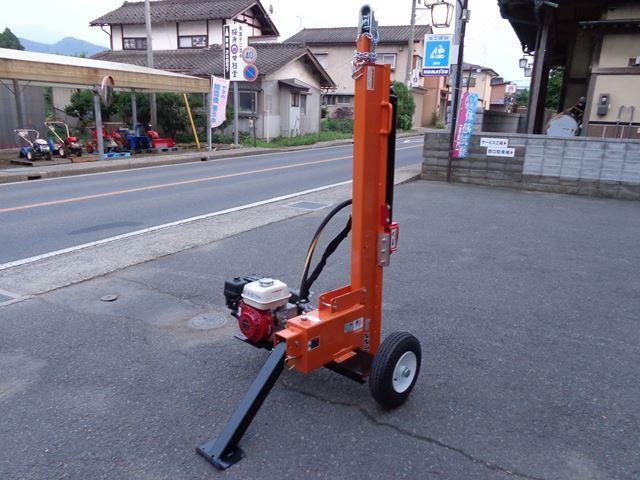 VH2200GX-3