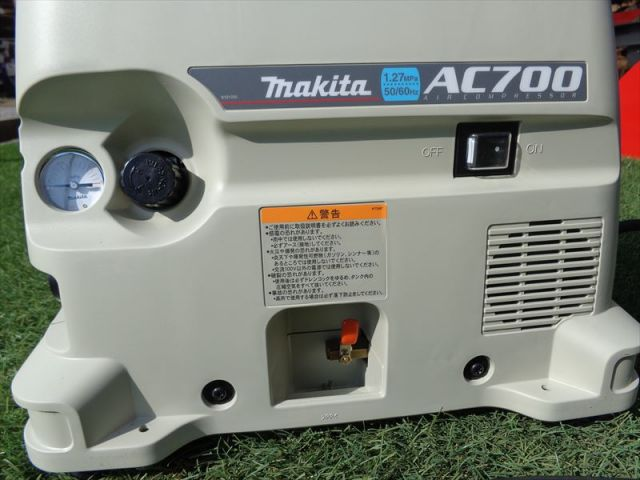 AC700-3