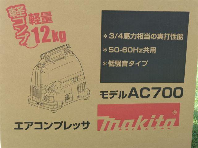 AC700-6