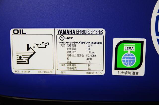 EF1600is青-6