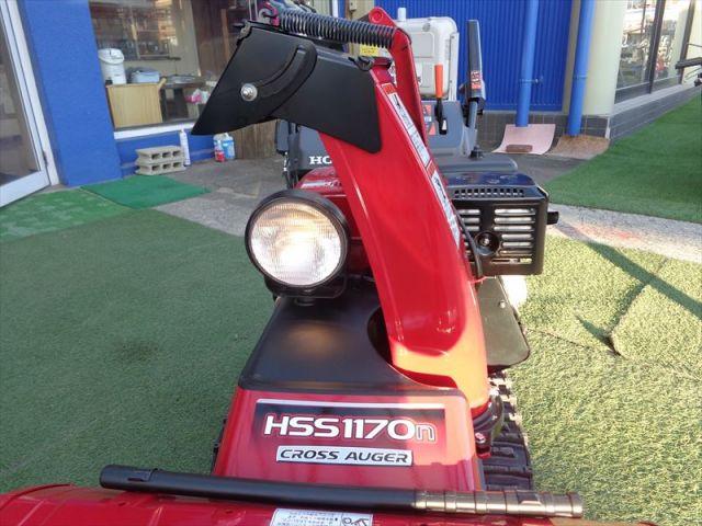 HSS1170nJX-8