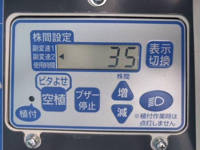 PVZ1-45MD-5