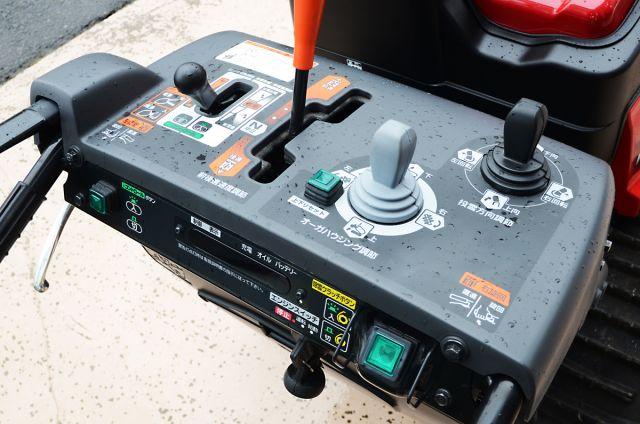 HSM1380iJR防音カバーセット-8