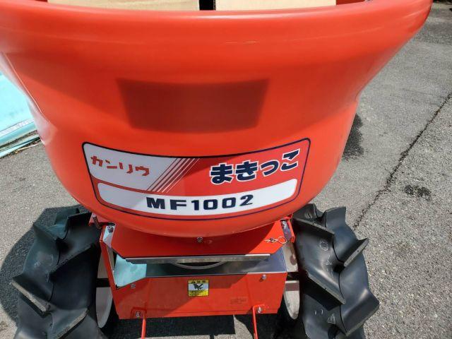 MF1002-9